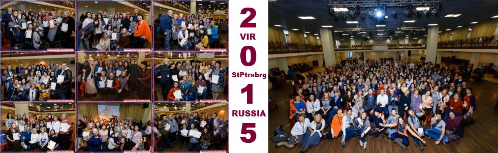Vianna In Russia 2015